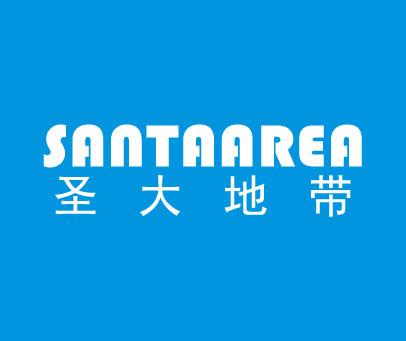 圣大地带-SANTAAREA