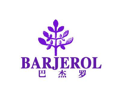 巴杰罗-BARJEROL