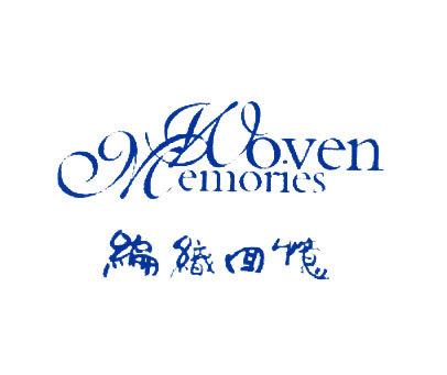 编织回忆-WOVENMEMORIES