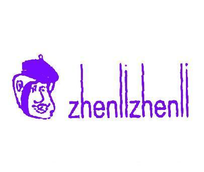 ZHENLIZHENLI