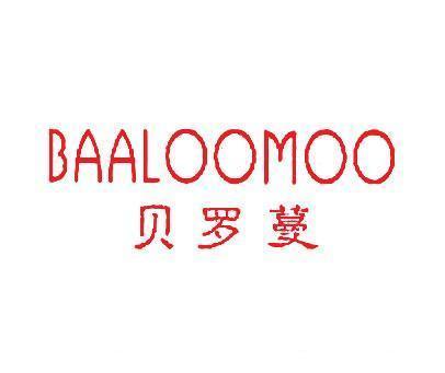 贝罗蔓-BAALOOMOO