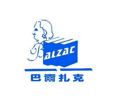 巴尔扎克-BALZAC
