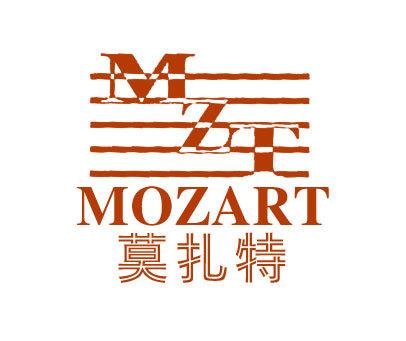 莫扎特-MOZART