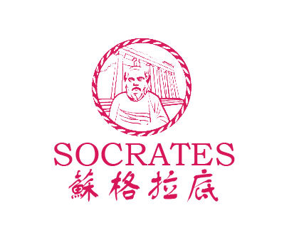 苏格拉底-SOCRATES