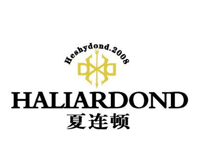 夏连顿-HALIARDOND-2008