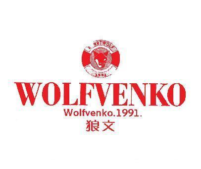 狼文-WOLFVENKO-19911551