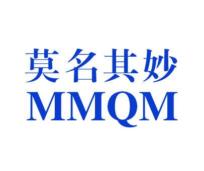 莫名其妙-MMQM