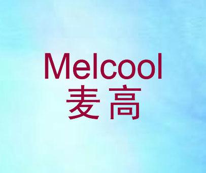 麦高-MELCOOL