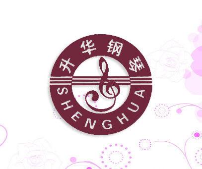 升华钢琴-SHENGHUA