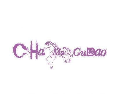 CHAMAGUDAOCHAMAGUDAO