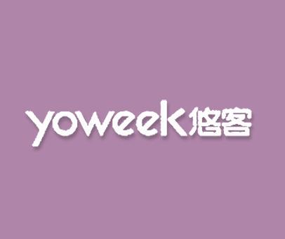 悠客-YOWEEK