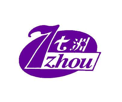 七洲-ZHOU-7