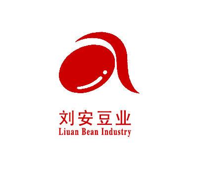 刘安豆业-LIUANBEANINDUSTRY