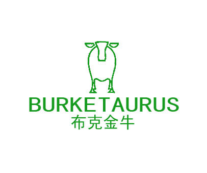 布克金牛-BURKETAURUS