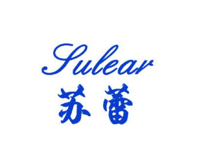 苏蕾-SULEAR