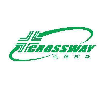克洛斯威-CROSSWAY