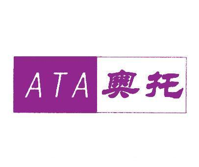 奥托-ATA