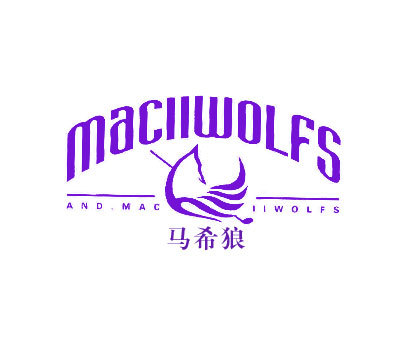 马希狼-ANDMACIIWOLFSMACIIWOLFS