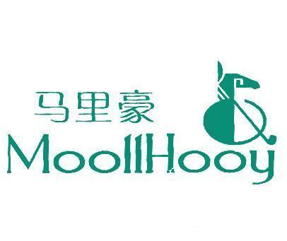马里豪-MOOLLHOOY