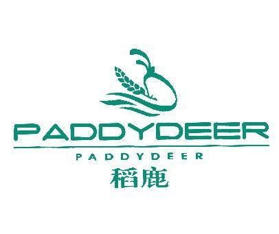 稻鹿-PADDYDEERPADDYDEER