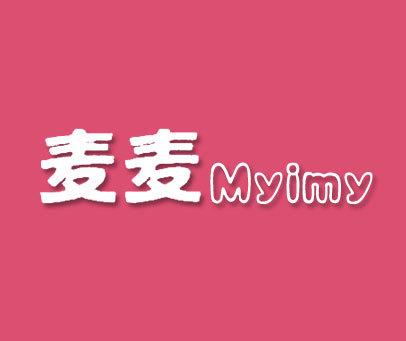 麦麦-MYIMY