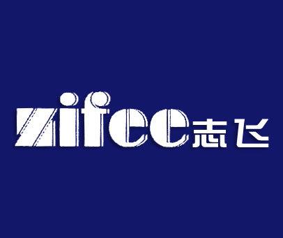 志飞-ZIFEE