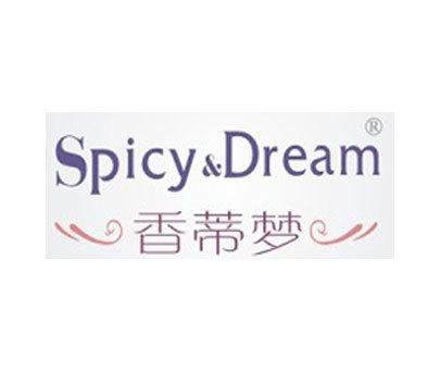 香蒂梦-SPICYDREAM