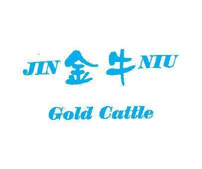 金牛-GOLDCATTLE
