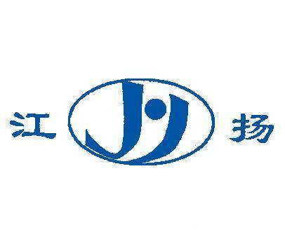 江扬-JY