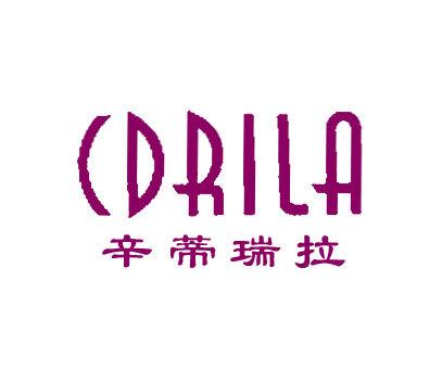 辛蒂瑞拉-CDRILA