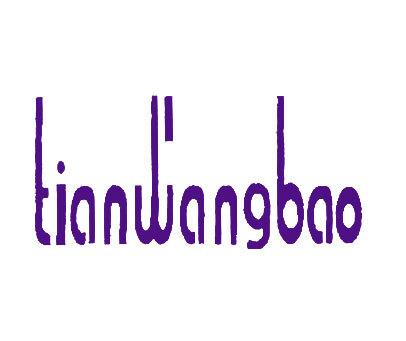 TIANWANGBAO