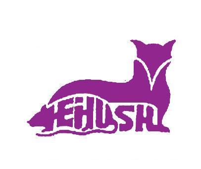 HEIHUSHU