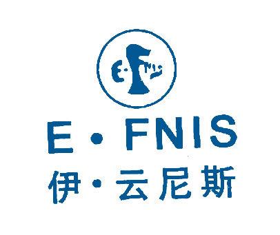 伊云尼斯-E.FNIS