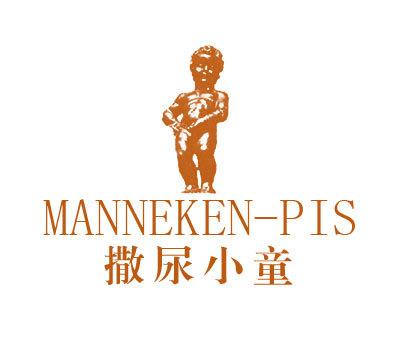 撒尿小童-MANNEKEN PIS