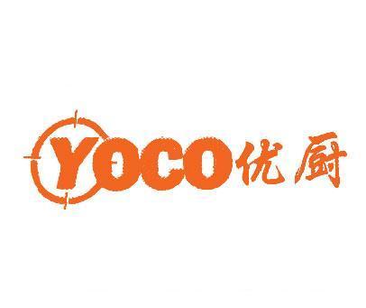 优厨-YOCO