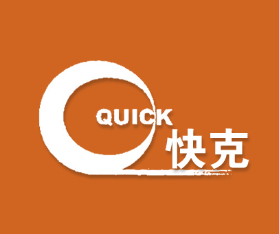 快克-QUICK
