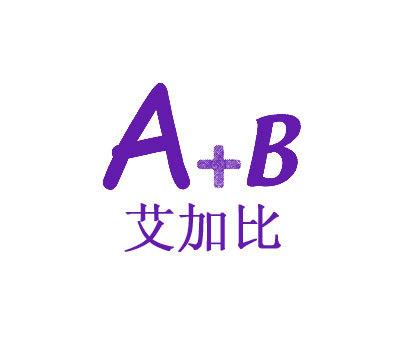 艾加比-AB