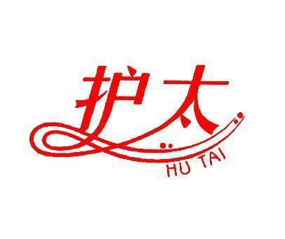 护太-HUTAI