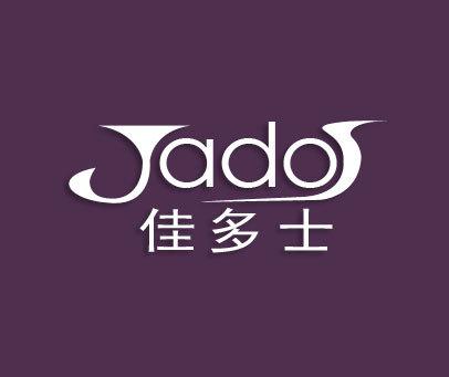 佳多士-JADOS
