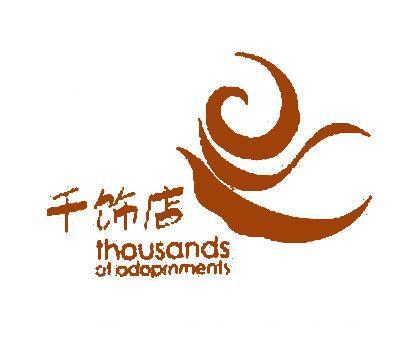 千饰店-OF-THOUSANDSADOPRNMENTS