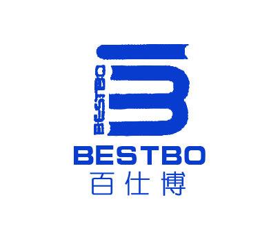 百仕博-B-BESTBO