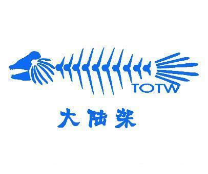 大陆架-TOTW