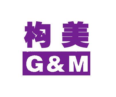 构美-GM
