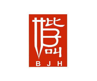 比叫好-BJH