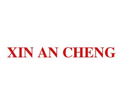 XINANCHENG