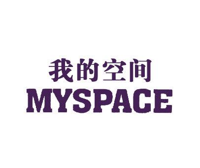 我的空间-MYSPACE