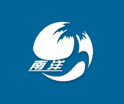 南洋-SOUTHAU