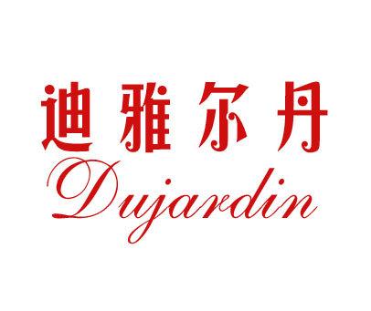 迪雅尔丹-DUJARDIN