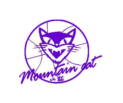 山猫-MOUNTAINCAT