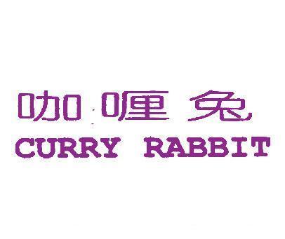咖喱兔-CURRYRABBIT